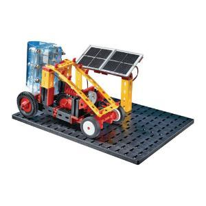 Fischertechnik Fuel Cell Kit