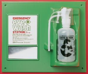 Emergency Eye Wash Safety Station