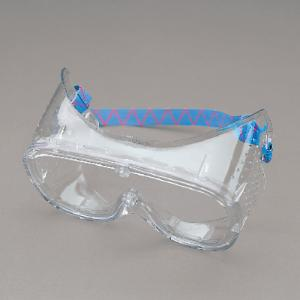 Direct Vent Impact Safety Goggles