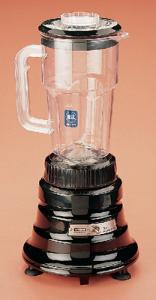 2-Speed Mixer