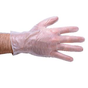Latex-Free Disposable Gloves