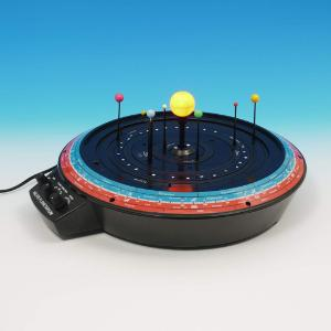 Helios Planetarium with Northern Hemisphere Stardome