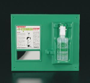 Emergency Eye Wash Safety Station
