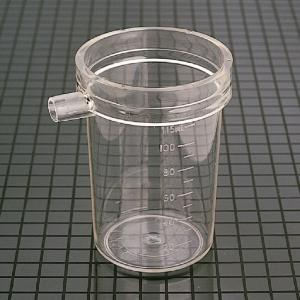 Clear Overflow Can